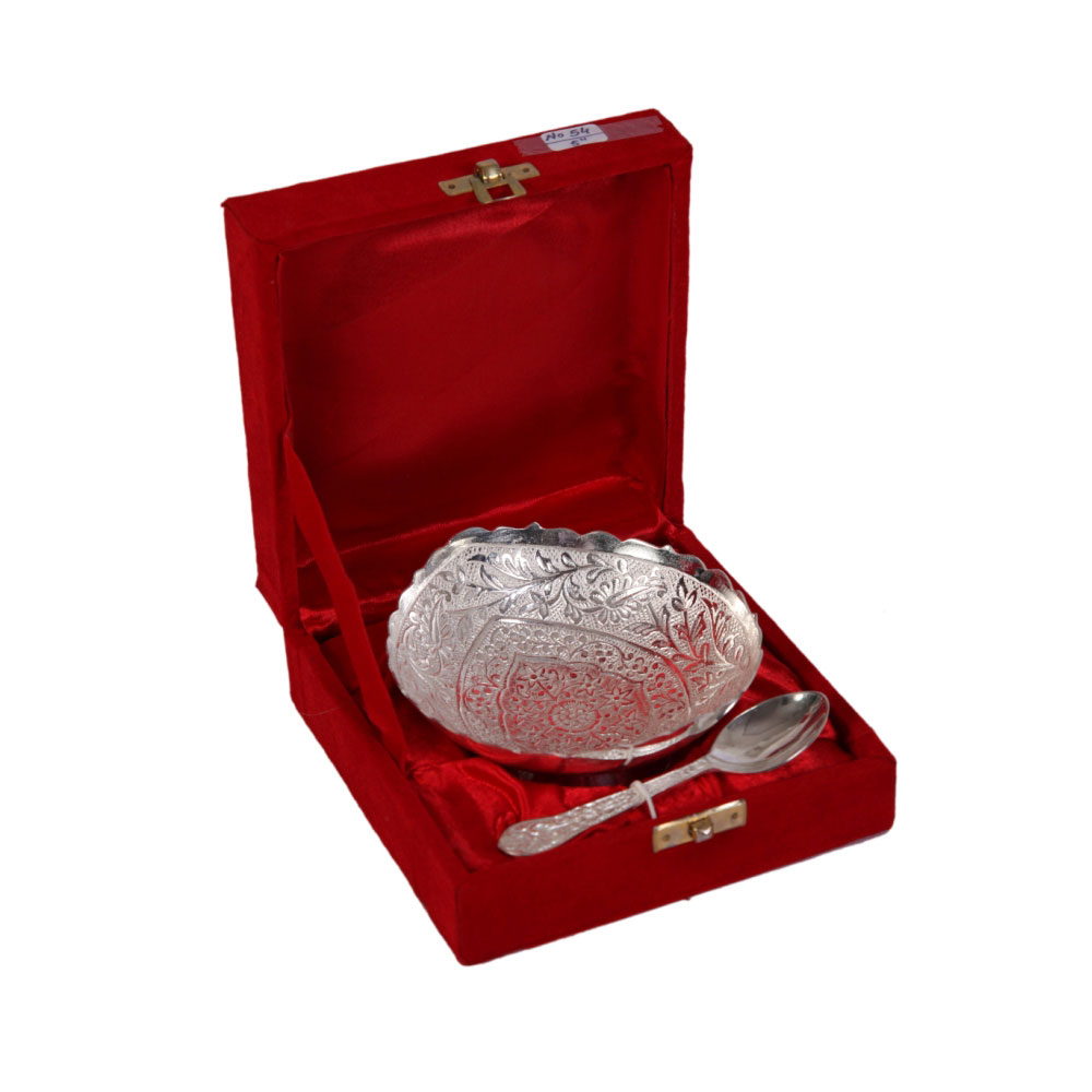 Teardrop Shaped German Silver Pudding Bowl With Spoon