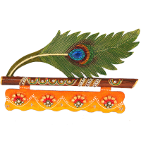 Peacock Feather & Wood Kundan Crafted Key Holder For Wall