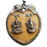 Shubh Labh Metal Wall Hanging Of Laxmi-Ganesha For Your Sweet Home