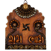 Wooden Antique Color Key Hanging