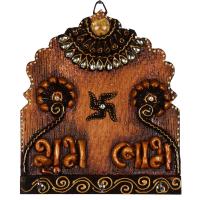 Wooden Antique Color Key Hanging