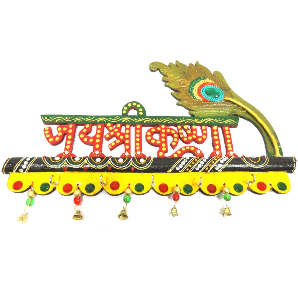 Wooden Kundan Jai Shri Krishna Handicraft Key Holder